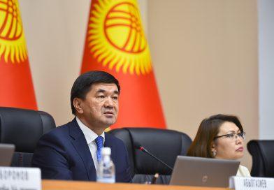 Абылгазиев: Көмүскө экономика менен күрөш күчөтүлүшү керек