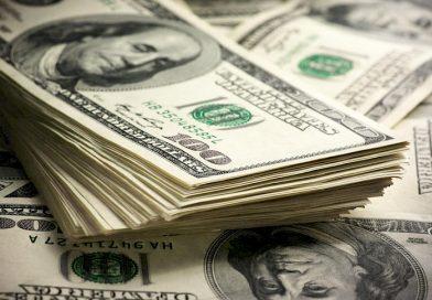 Улуттук банк интервенция жасап, 17,1 млн доллар сатты