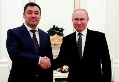 Кыргыз орус алакасы уланууда