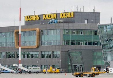 Казань аэропортунда кармалып турган кыргызстандык кирүүгө чектөө алынмайынча мекенине кайтарылат