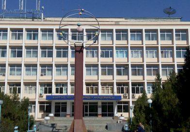 Бишкекте Мааметайып Жумагуловдун элесине арналган илимий-практикалык конференция өтөт