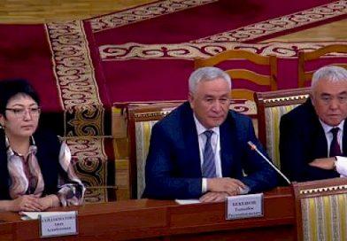 Сулайманкул Атакулов, Тыныбек Бекешов, Аида Сейдакматова Жогорку соттун судьялыгына шайланды